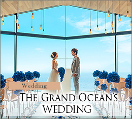 OPEN1周年記念Wedding The Grand Ocean's WEDDING